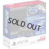PS3本体 スターターパック グランツーリスモ6同梱版 チャコール・ブラック CEJH-10026 【新品】