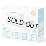Wii U すぐに遊べる スポーツプレミアムセット 【新品】