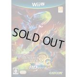 WiiU モンスターハンター3 (トライ) G HD Ver. 【新品】