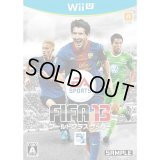 WiiU FIFA 13 ワールドクラスサッカー 【新品】