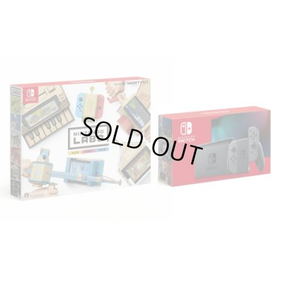 画像1: Nintendo Switch Joy-Con (L) / (R) グレー+Nintendo Labo Toy-Con 01: Variety Kit 【新品】