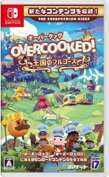 Switch Overcooked! (R)- オーバークック 王国のフルコース  【新品】