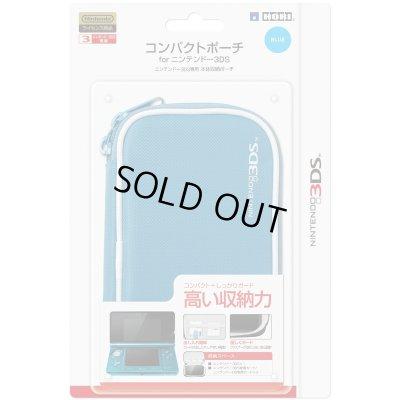 画像1: 3DS ハードポーチ for ニンテンドー3DS ブルー HORI 【新品】