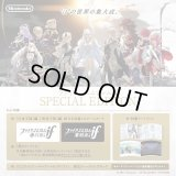 3DS ファイアーエムブレムif SPECIAL EDITION 【新品】