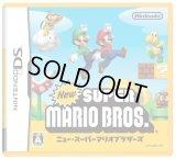 DS New スーパーマリオブラザーズ 【新品】
