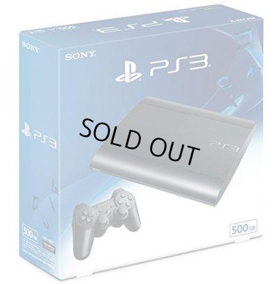 画像1: PS3本体チャコール・ブラック 500GB CECH-4300C 【新品】