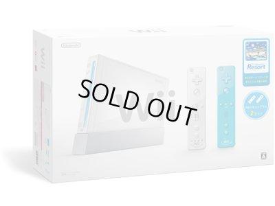画像1: Wii本体 シロ 「Wiiリモコンプラス2個、Wiiスポーツリゾート同梱」 【新品】