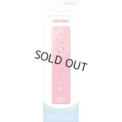 画像1: Wii Wiiリモコン プラス (ピンク) (「Wiiリモコンジャケット」同梱) 【新品】