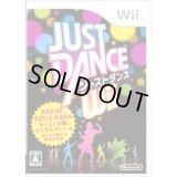 Wii JUST DANCE  Wii 【新品】