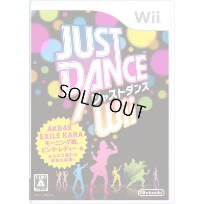 画像1: Wii JUST DANCE  Wii 【新品】