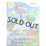 Wii スーパーマリオギャラクシー2 【新品】
