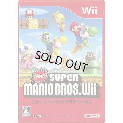 画像1: Wii New スーパーマリオブラザーズ Wii 【新品】