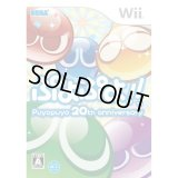 Wii ぷよぷよ!!  【新品】