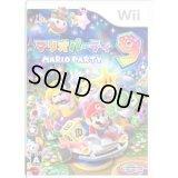 Wii マリオ パーティ 9  【新品】