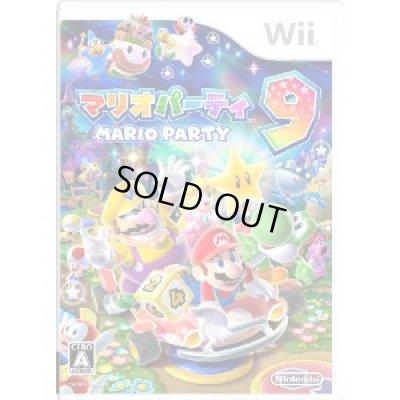 画像1: Wii マリオ パーティ 9  【新品】