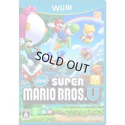 画像1: WiiU New スーパーマリオブラザーズ U 【新品】