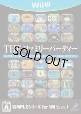 WiiU SIMPLEシリーズ for Wii U Vol.1 THE ファミリーパーティー  【新品】