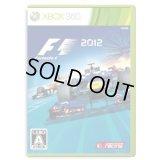 XBOX360 F1 2012 【新品】