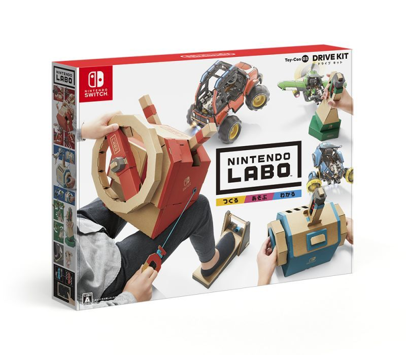 画像1: Switch Nintendo Labo Toy-Con 03: Drive Kit
