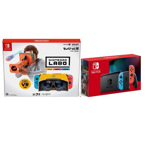 画像1: Nintendo Switch Joy-Con (L) ネオンブルー/ (R) ネオンレッド+Switch Nintendo Labo Toy-Con 04: VR Kit ちょびっと版(バズーカのみ)【新品】