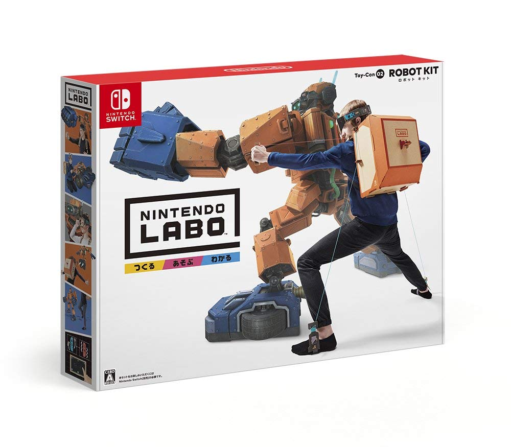 画像3: Nintendo Switch Joy-Con (L) / (R) グレー+Nintendo Labo Toy-Con 02: Robot Kit【新品】