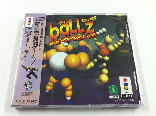 画像1: 3DO ボールズ ディレクターズカット 【新品】